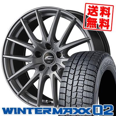 195/60R16 89Q DUNLOP ダンロップ WINTER MAXX 02 WM02 ウインターマックス 02 SCHNEIDER SQ27 シュナイダー SQ27 スタッドレスタイヤホイール4本セット