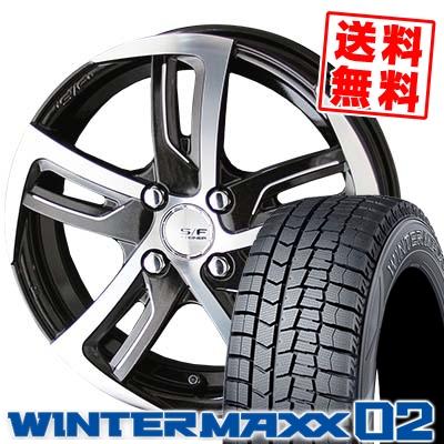 155/65R14 DUNLOP ダンロップ WINTER MAXX 02 WM02 ウインターマックス 02 STEINER SF-C シュタイナー SF-C スタッドレスタイヤホイール4本セット