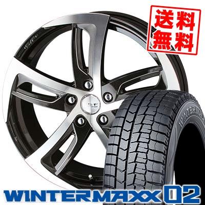 245/40R18 DUNLOP ダンロップ WINTER MAXX 02 WM02 ウインターマックス 02 STEINER SF-C シュタイナー SF-C スタッドレスタイヤホイール4本セット【取付対象】