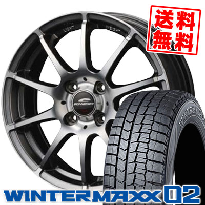 185/60R16 DUNLOP ダンロップ WINTER MAXX 02 WM02 ウインターマックス 02 SCHNEDER StaG シュナイダー スタッグ スタッドレスタイヤホイール4本セット