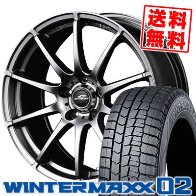235/45R17 DUNLOP ダンロップ WINTER MAXX 02 WM02 ウインターマックス 02 SCHNEDER StaG シュナイダー スタッグ スタッドレスタイヤホイール4本セット
