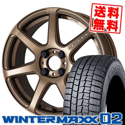 145/65R15 DUNLOP ダンロップ WINTER MAXX 02 WM02 ウインターマックス 02 WORK EMOTION T7R ワーク エモーション T7R スタッドレスタイヤホイール4本セット