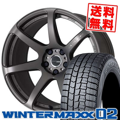 235/50R18 DUNLOP ダンロップ WINTER MAXX 02 WM02 ウインターマックス 02 WORK EMOTION T7R ワーク エモーション T7R スタッドレスタイヤホイール4本セット【取付対象】