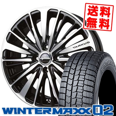 145/65R15 DUNLOP ダンロップ WINTER MAXX 02 WM02 ウインターマックス 02 BADX LOXARNY TARKUS バドックス ロクサーニ タルカス スタッドレスタイヤホイール4本セット