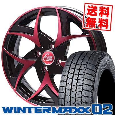 145/65R15 DUNLOP ダンロップ WINTER MAXX 02 WM02 ウインターマックス 02 Cliff Climb TC-05 クリフクライム TC-05 スタッドレスタイヤホイール4本セット