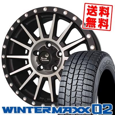 215/55R16 DUNLOP ダンロップ WINTER MAXX 02 WM02 ウインターマックス 02 turbine S1 タービン S1 スタッドレスタイヤホイール4本セット【取付対象】