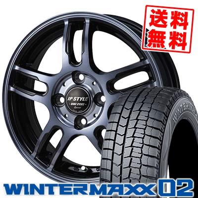 195/55R15 DUNLOP ダンロップ WINTER MAXX 02 WM02 ウインターマックス 02 JP STYLE Uni Five Special JPスタイル ユニファイブ スペシャル スタッドレスタイヤホイール4本セット