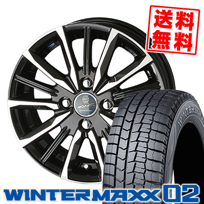165/65R13 77Q DUNLOP ダンロップ WINTER MAXX 02 WM02 ウインターマックス 02 SMACK PRIME SERIES VALKYRIE スマック プライムシリーズ ヴァルキリー スタッドレスタイヤホイール4本セット