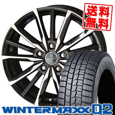 195/65R16 92Q DUNLOP ダンロップ WINTER MAXX 02 WM02 ウインターマックス 02 SMACK PRIME SERIES VALKYRIE スマック プライムシリーズ ヴァルキリー スタッドレスタイヤホイール4本セット