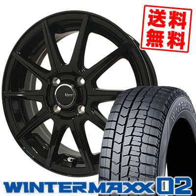 155/65R13 73Q DUNLOP ダンロップ WINTER MAXX 02 WM02 ウインターマックス 02 V-EMOTION BR10 Vエモーション BR10 スタッドレスタイヤホイール4本セット