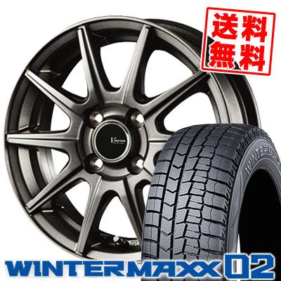 165/65R13 77Q DUNLOP ダンロップ WINTER MAXX 02 WM02 ウインターマックス 02 V-EMOTION GS10 Vエモーション GS10 スタッドレスタイヤホイール4本セット