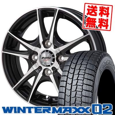 195/55R15 DUNLOP ダンロップ WINTER MAXX 02 WM02 ウインターマックス 02 JP STYLE Vogel JPスタイル ヴォーゲル スタッドレスタイヤホイール4本セット