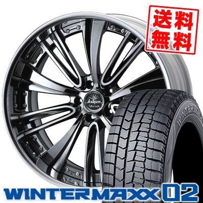 245/45R19 DUNLOP ダンロップ WINTER MAXX 02 WM02 ウインターマックス 02 weds Kranze Vorteil ウェッズ クレンツェ ヴォルテイル スタッドレスタイヤホイール4本セット
