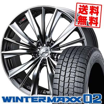 215/50R17 DUNLOP ダンロップ WINTER MAXX 02 WM02 ウインターマックス 02 weds LEONIS VX ウエッズ レオニス VX スタッドレスタイヤホイール4本セット