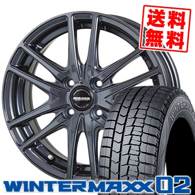 185/55R15 DUNLOP ダンロップ WINTER MAXX 02 WM02 ウインターマックス 02 WAREN W03 ヴァーレン W03 スタッドレスタイヤホイール4本セット