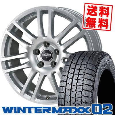 205/55R16 91Q DUNLOP ダンロップ WINTER MAXX 02 WM02 ウインターマックス 02 HAWNERW07 ハウナーW07 スタッドレスタイヤホイール4本セット 【For VW】