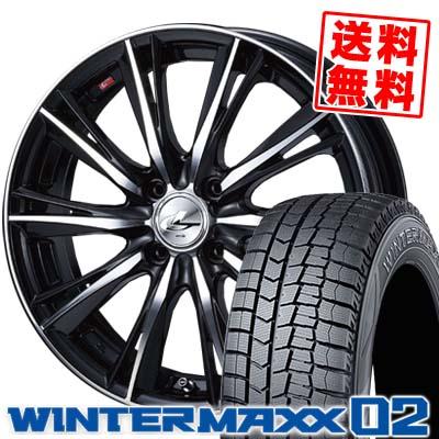 195/55R15 DUNLOP ダンロップ WINTER MAXX 02 WM02 ウインターマックス 02 weds LEONIS WX ウエッズ レオニス WX スタッドレスタイヤホイール4本セット