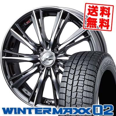 165/55R15 DUNLOP ダンロップ WINTER MAXX 02 WM02 ウインターマックス 02 weds LEONIS WX ウエッズ レオニス WX スタッドレスタイヤホイール4本セット