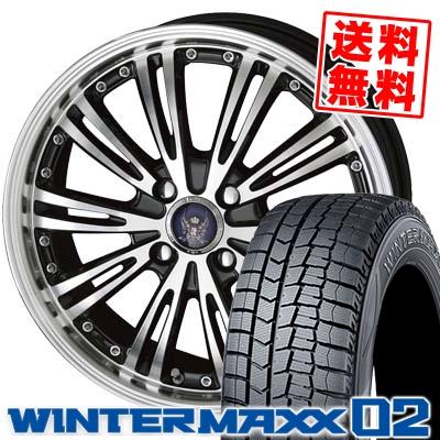 195/50R16 DUNLOP ダンロップ WINTER MAXX 02 WM02 ウインターマックス 02 STEINER WX5 シュタイナー WX5 スタッドレスタイヤホイール4本セット