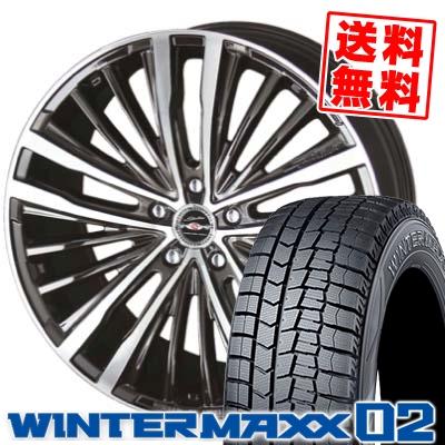 245/45R19 DUNLOP ダンロップ WINTER MAXX 02 WM02 ウインターマックス 02 SHALLEN XR-75 MONOBLOCK シャレン XR75 モノブロック スタッドレスタイヤホイール4本セット
