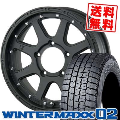 215/50R17 DUNLOP ダンロップ WINTER MAXX 02 WM02 ウインターマックス 02 XTREME-J エクストリームJ スタッドレスタイヤホイール4本セット