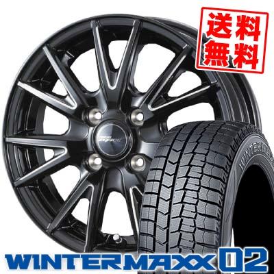 155/55R14 DUNLOP ダンロップ WINTER MAXX 02 WM02 ウインターマックス 02 weds RIZLEY ZEFICE X ウェッズ ライツレー ゼファイス エックス スタッドレスタイヤホイール4本セット