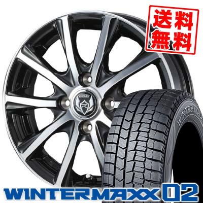 195/55R15 DUNLOP ダンロップ WINTER MAXX 02 WM02 ウインターマックス 02 weds RIZLEY ZM ウェッズ ライツレー ゼットエム スタッドレスタイヤホイール4本セット