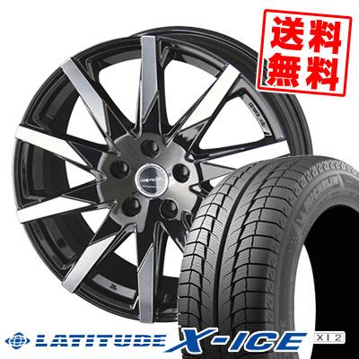 ラティチュード エックスアイス XI2 235/65R17 108T XL スマック スフィーダ ピアノブラック×ポリッシュ スタッドレスタイヤホイール 4本 セット
