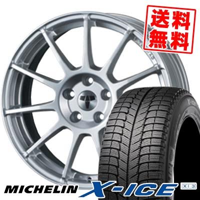 255/45R18 103H MICHELIN ミシュラン X-ICE XI3 エックスアイス XI3 TECMAG type211R テクマグ タイプ211R スタッドレスタイヤホイール4本セット【 アウディー 】