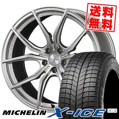 新作人気モデル 245/50R18 MICHELIN ミシュラン X-ICE XI3 エックスアイス XI-3 RAYS GRAMLIGHTS 57FXX レイズ グラムライツ 57FXX スタッドレスタイヤホイール4本セット, ヘアケアplus e7db6edb