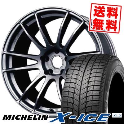 225/50R18 MICHELIN ミシュラン X-ICE XI3 エックスアイス XI-3 RAYS GRAMLIGHTS 57 Xtreme レイズ グラムライツ 57エクストリーム スタッドレスタイヤホイール4本セット【取付対象】