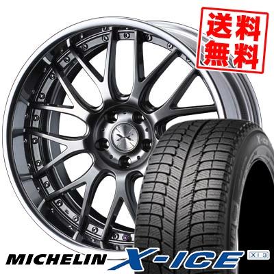 スーパーセール期間限定 245/50R18 MICHELIN ミシュラン X-ICE XI3 エックスアイス XI-3 weds MAVERICK 709M ウエッズ マーベリック 709M スタッドレスタイヤホイール4本セット, スチールコムショップ a2f2f00c