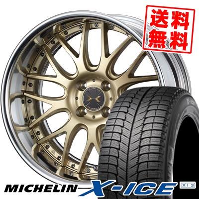 205/50R16 MICHELIN ミシュラン X-ICE XI3 エックスアイス XI-3 weds MAVERICK 709M ウエッズ マーベリック 709M スタッドレスタイヤホイール4本セット