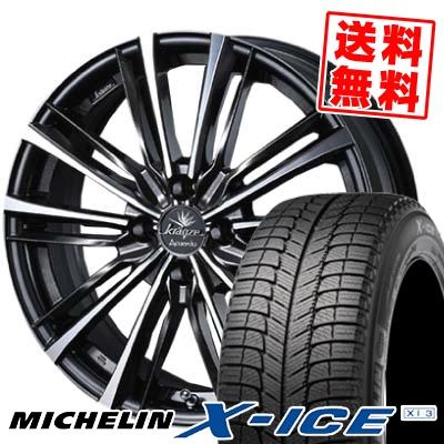 205/50R16 MICHELIN ミシュラン X-ICE XI3 エックスアイス XI-3 weds Krenze Acuerdo 774EVO ウェッズ クレンツェ アクエルド 774EVO スタッドレスタイヤホイール4本セット