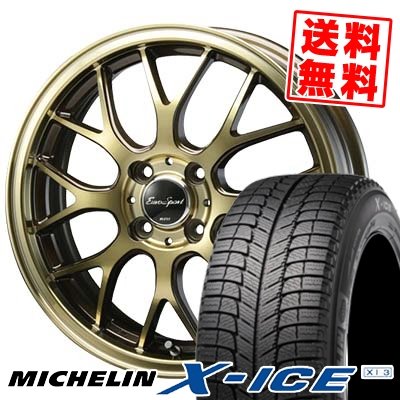 205/50R16 MICHELIN ミシュラン X-ICE XI3 エックスアイス XI-3 Eouro Sport Type 805 ユーロスポーツ タイプ805 スタッドレスタイヤホイール4本セット