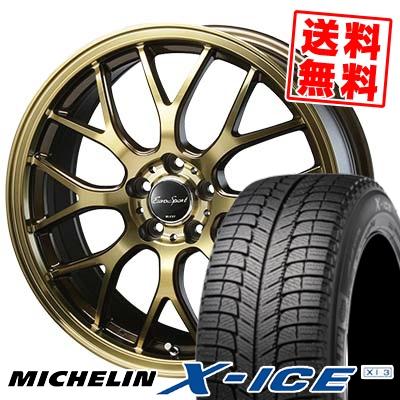 225/50R18 MICHELIN ミシュラン X-ICE XI3 エックスアイス XI-3 Eouro Sport Type 805 ユーロスポーツ タイプ805 スタッドレスタイヤホイール4本セット
