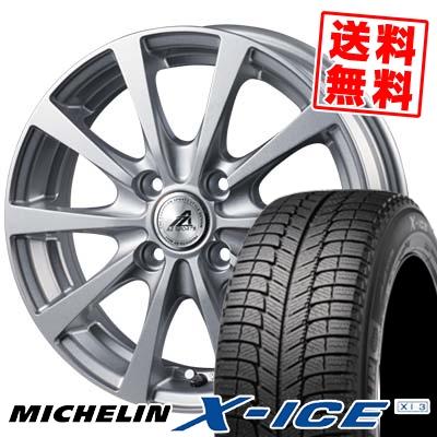 195/55R15 89H MICHELIN ミシュラン X-ICE XI3 エックスアイス XI-3 AZ SPORTS EX10 AZスポーツ EX10 スタッドレスタイヤホイール4本セット