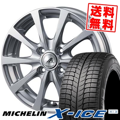 175/65R14 86T MICHELIN ミシュラン X-ICE XI3 エックスアイス XI-3 AZ SPORTS EX10 AZスポーツ EX10 スタッドレスタイヤホイール4本セット