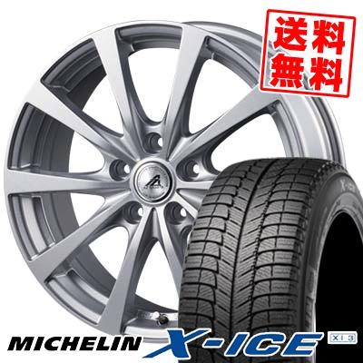 195/60R15 92H MICHELIN ミシュラン X-ICE XI3 エックスアイス XI-3 AZ SPORTS EX10 AZスポーツ EX10 スタッドレスタイヤホイール4本セット