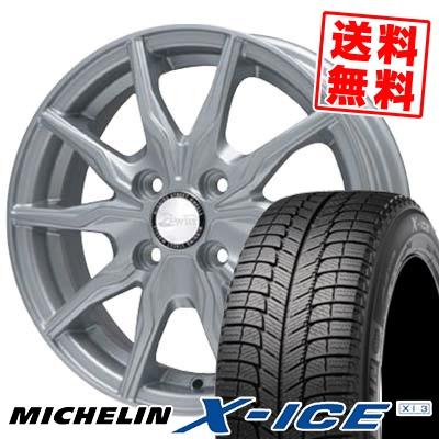 155/65R13 MICHELIN ミシュラン X-ICE XI3 エックスアイス XI-3 B-WIN KRX B-WIN KRX スタッドレスタイヤホイール4本セット