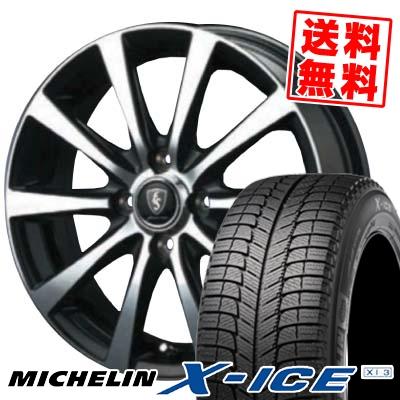 185/55R15 MICHELIN ミシュラン X-ICE XI3 エックスアイス XI-3 EuroSpeed BL10 ユーロスピード BL10 スタッドレスタイヤホイール4本セット