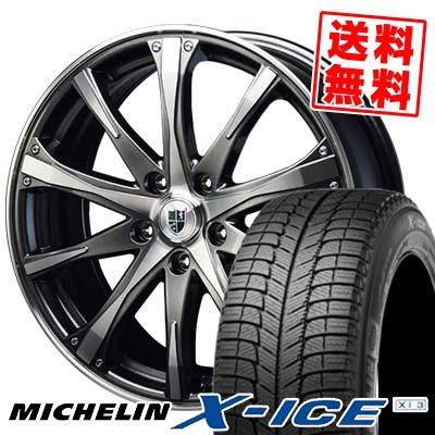 245/40R18 MICHELIN ミシュラン X-ICE XI3 エックスアイス XI-3 Bahnsport Type504 バーンシュポルト タイプ504 スタッドレスタイヤホイール4本セット