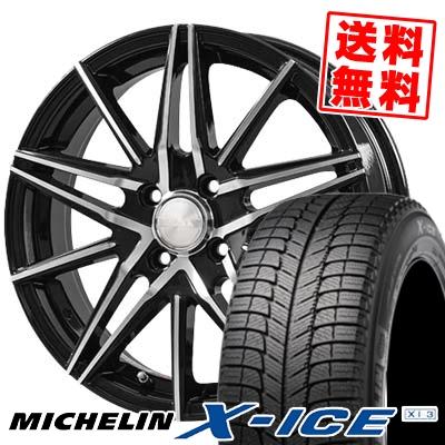 165/55R14 MICHELIN ミシュラン X-ICE XI3 エックスアイス XI-3 BLONKS TB01 ブロンクス TB01 スタッドレスタイヤホイール4本セット