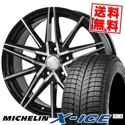 225/60R16 MICHELIN ミシュラン X-ICE XI3 エックスアイス XI-3 BLONKS TB01 ブロンクス TB01 スタッドレスタイヤホイール4本セット