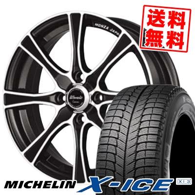 205/50R16 MICHELIN ミシュラン X-ICE XI3 エックスアイス XI-3 Warwic Carozza ワーウィック カロッツァ スタッドレスタイヤホイール4本セット
