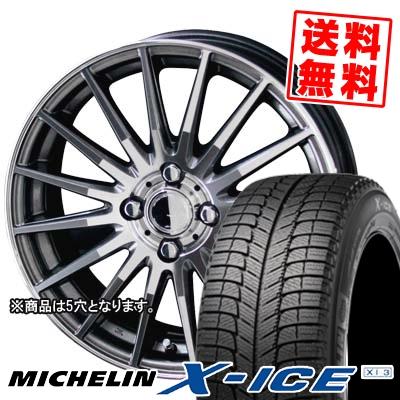 195/60R15 92H MICHELIN ミシュラン X-ICE XI3 エックスアイス XI-3 CIRCLAR VERSION DF サーキュラー バージョン DF スタッドレスタイヤホイール4本セット
