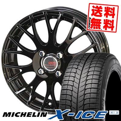 195/55R15 89H MICHELIN ミシュラン X-ICE XI3 エックスアイス XI-3 ENKEI CREATIVE DIRECTION CDM2 エンケイ クリエイティブ ディレクション CD-M2 スタッドレスタイヤホイール4本セット
