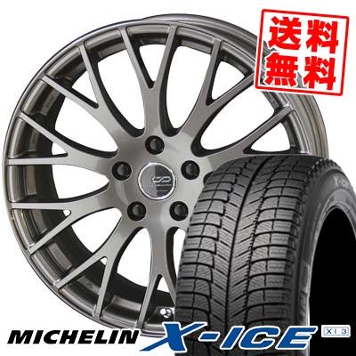 225/50R18 99H MICHELIN ミシュラン X-ICE XI3 エックスアイス XI-3 ENKEI CREATIVE DIRECTION CDM2 エンケイ クリエイティブ ディレクション CD-M2 スタッドレスタイヤホイール4本セット