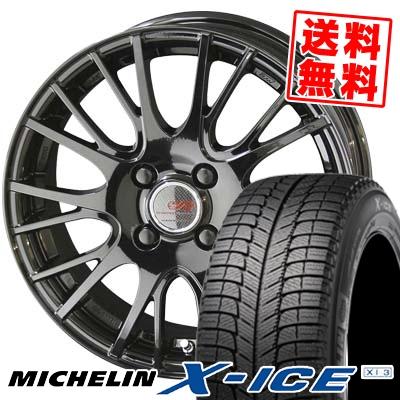 175/65R15 MICHELIN ミシュラン X-ICE XI3 エックスアイス XI-3 ENKEI CREATIVE DIRECTION CDS1 エンケイ クリエイティブ ディレクション CD-S1 スタッドレスタイヤホイール4本セット