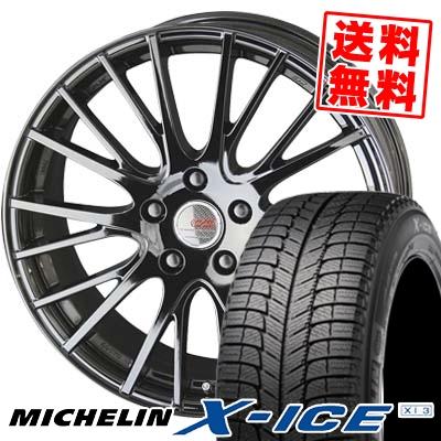 225/50R18 MICHELIN ミシュラン X-ICE XI3 エックスアイス XI-3 ENKEI CREATIVE DIRECTION CDS1 エンケイ クリエイティブ ディレクション CD-S1 スタッドレスタイヤホイール4本セット